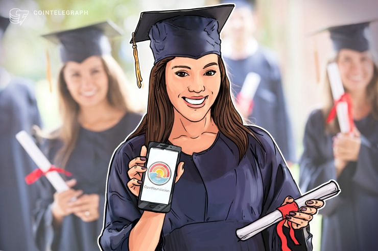 Blockchain-Based Platform Unveils AI Chatbot to Help Students Pass Crucial Exams