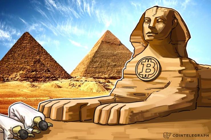 El primer intercambio Bitcoin de Egipto se prepara para el despegue