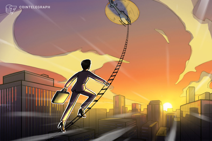 Report: BitMEX Crypto Exchange COO Steps Down