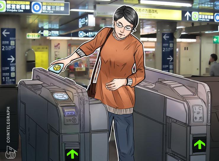 デジタル通貨とスイカの連携模索、仮想通貨取引所ディーカレットが3メガ銀やJR東日本と勉強会