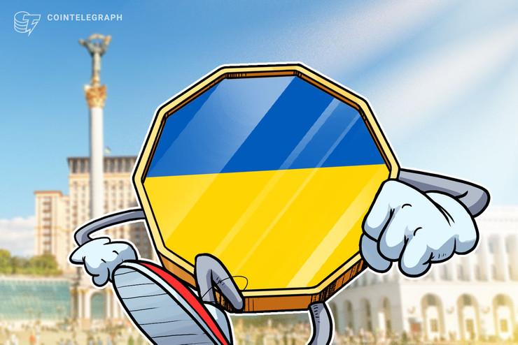 """Ukraine: Neuer Gesetzentwurf soll Kryptobranche aus der """"Grauzone"""" holen"""
