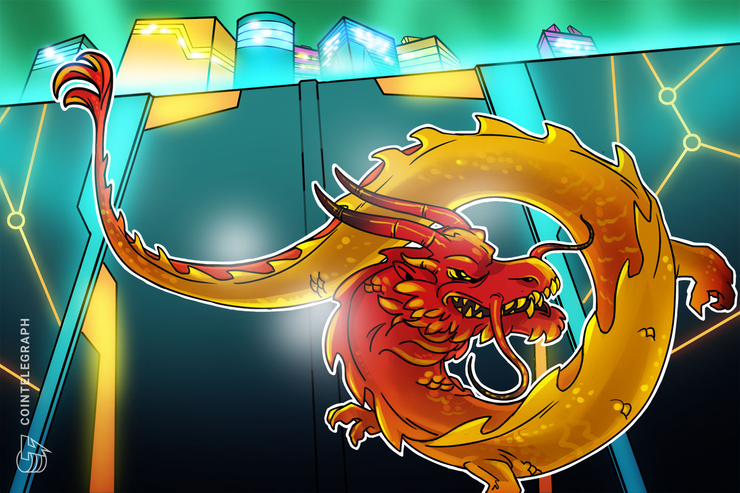 Chinese Police Hold MicroBT CEO Allegedly Over Dispute With Bitmain