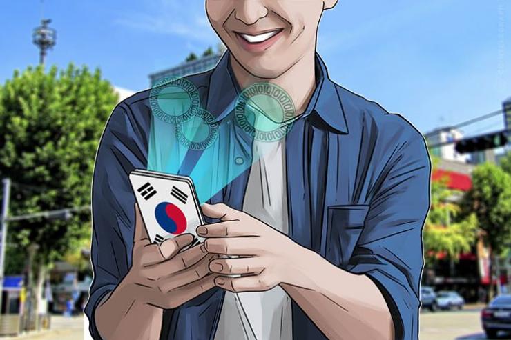 Nova južnokorejska menjačnica će trgovati sa 111 altkoina