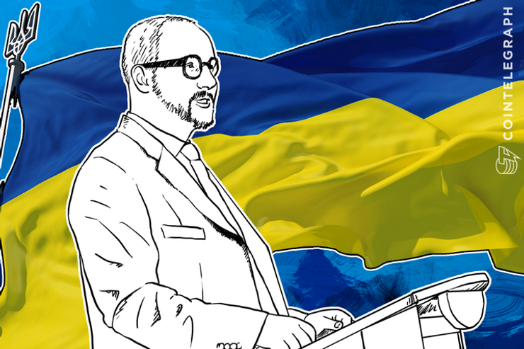 Ukraine's Capital May Adopt Decentralized Management Principles from Bitcоin Foundation