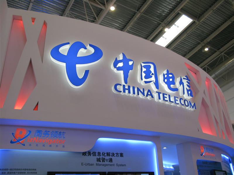 Optimism and pessimism regarding China's classification of Bitcoin