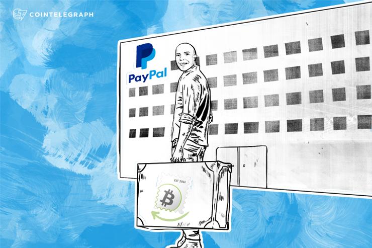 Bitstamp Paypal
