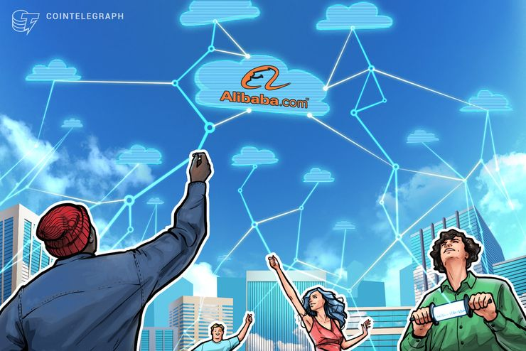 China's Alibaba Cloud Expands Enterprise Blockchain Offering to Global Markets