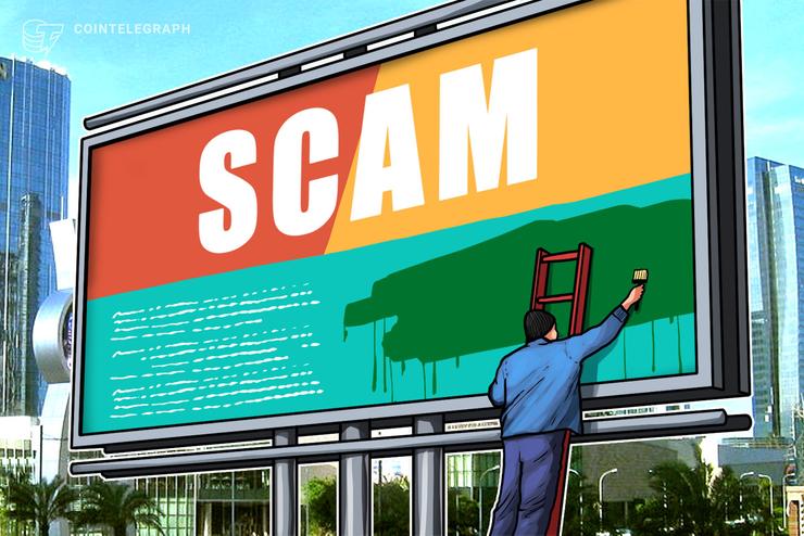 Österreich: Bitcoin-Betrüger nutzen ORF-Nachrichtensprecher als Köder