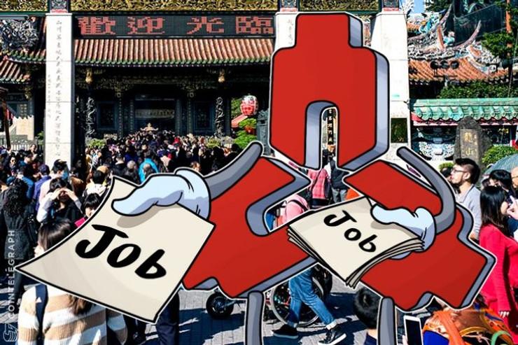 中国人民銀行が独自の暗号通貨発行に向けてブロックチェーン専門家を雇用