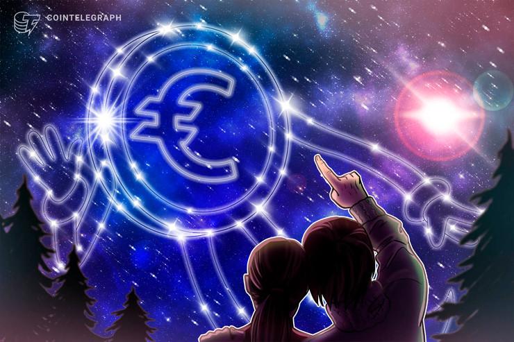 Italian Banking Association Ready to Accept Digital Euro