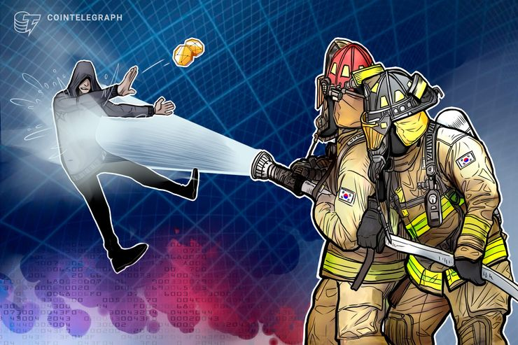 South Korea Establishes Special Task Force to Prevent Cryptocurrency-Related Crimes