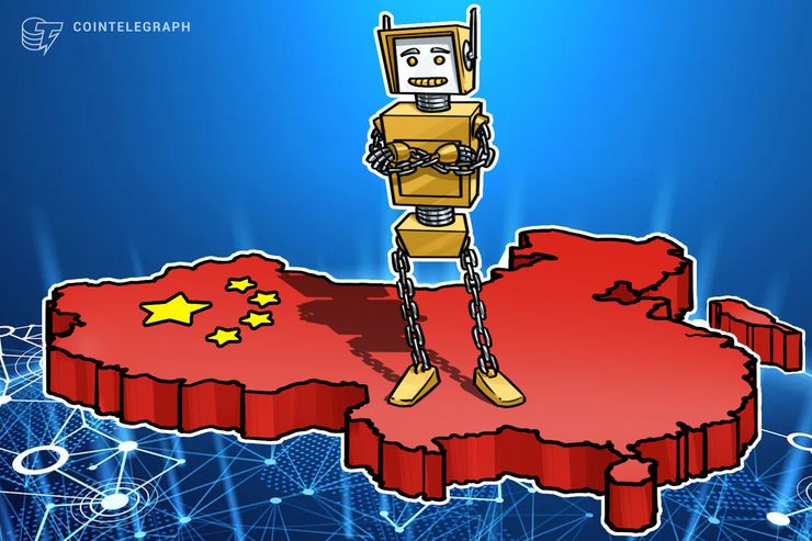 Chinese State Bank Uses Blockchain to Issue Digital Mortgages Worth $1.3 Billion