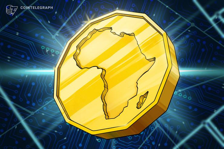 ルワンダの中央銀行、独自のデジタル通貨発行を計画中