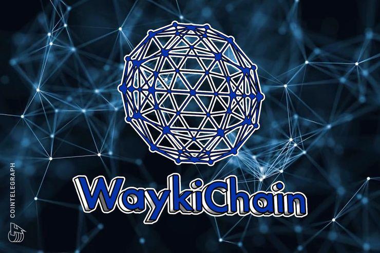 WaykiChain (WICC) Launches $1.5 Million DApp Funding Program