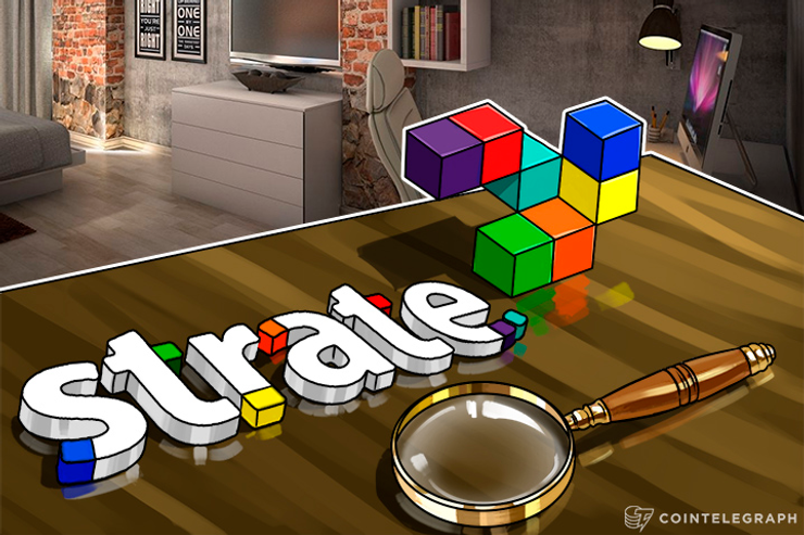 South African Central Bank Participates In Top African Banks' Blockchain Network