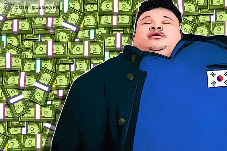 كوريا الجنوبية: إيرادات البنوك الكبرى من حسابات العملات الرقمية تتضاعف ٣٦ مرة منذ ٢٠١٦