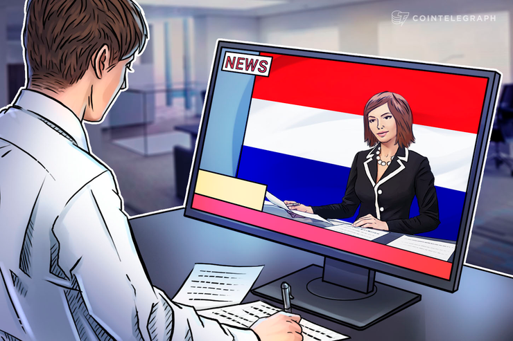 """Frankreich gründet Europas """"ersten"""" Blockchain-Akzelerator mit 30 Teilnehmern"""