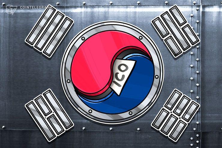 韓国ブロックチェーン協会会長、一定の条件下でのICO容認を求める【アラート】