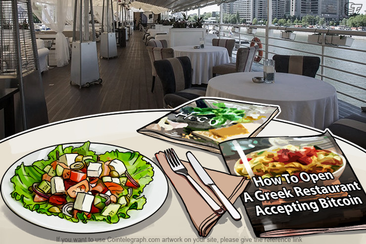 How To Open A Greek Restaurant Accepting Bitcoin?