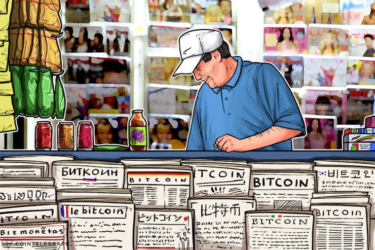 Bitcoin Makes Global Media Headlines As Bitcoin Price Reaches New Highs