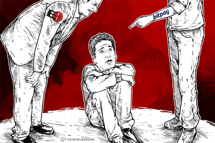BitLicense's Deadline is Here: BitPay and EFF Weigh In