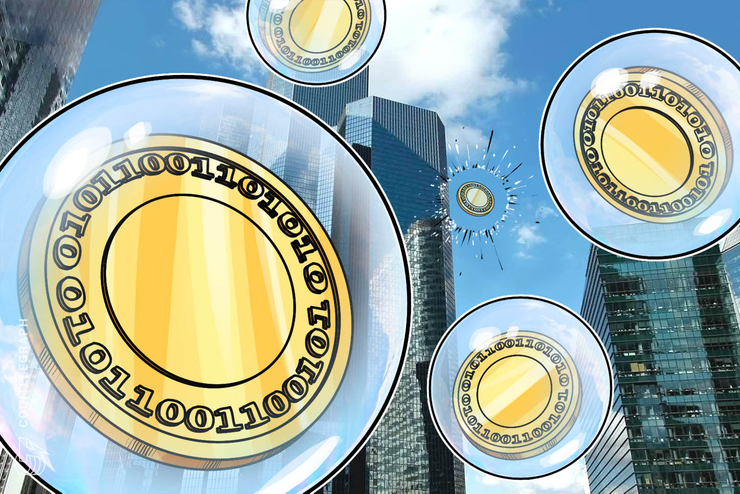Binance Official: 'If the ICO Bubble Bursts, It's a Good Thing for the Industry'