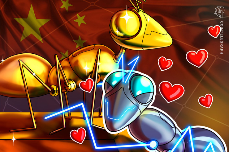 China's Blockchain Love Affair Continues With New Financial Pilot
