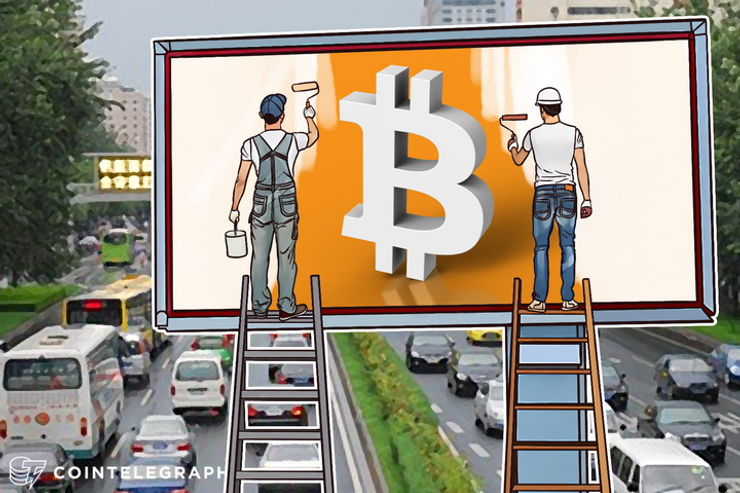 Baidu Stops All Bitcoin-Related Advertising