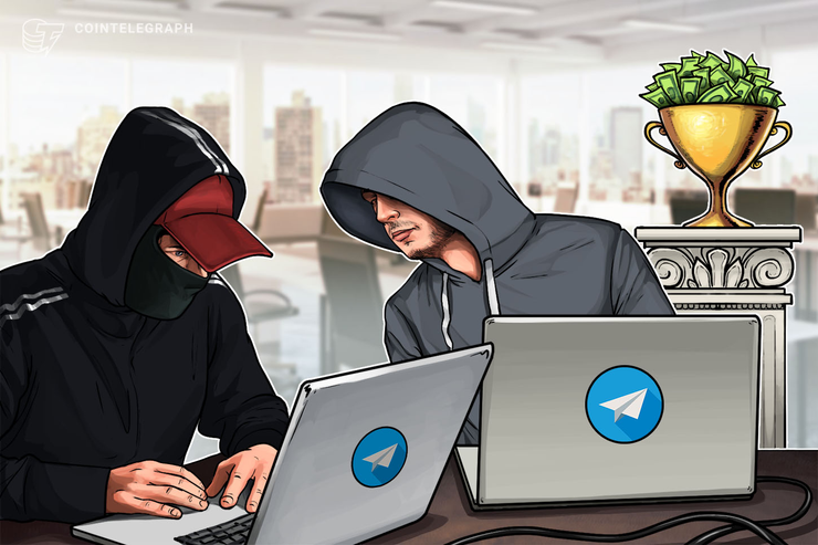 Telegram to Award Devs $400K in TON Blockchain Smart Contracts Contest