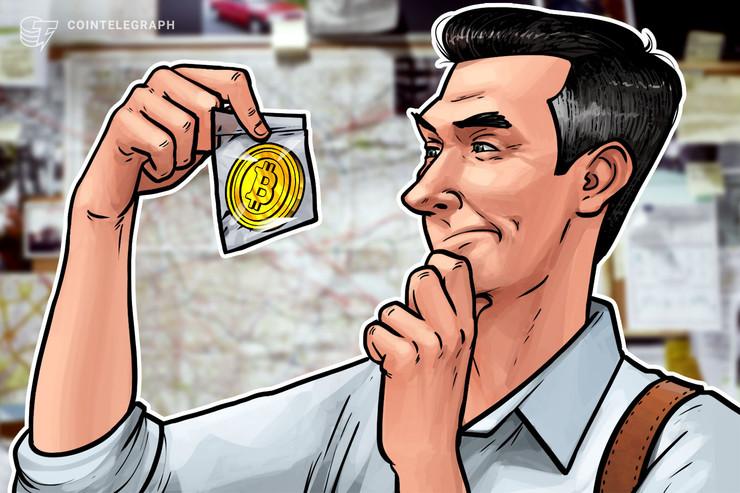 Una vieja investigación revela un patrón en los bitcoins minados de Satoshi