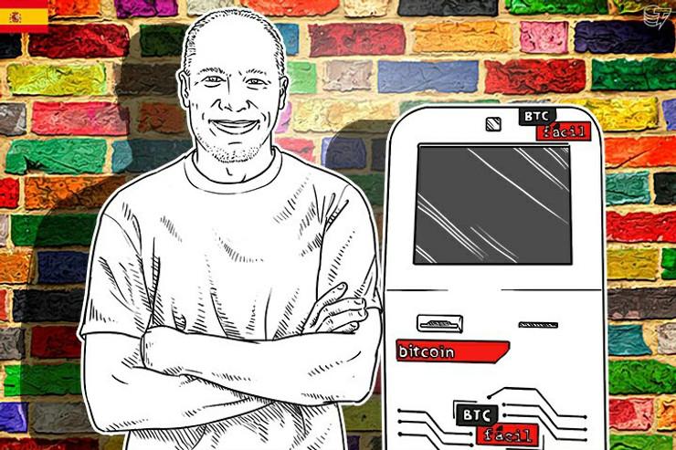 ATMs Bitcoin Exchange ha comezado su expansión internacional instalando un cajero de bitcoins en Francia