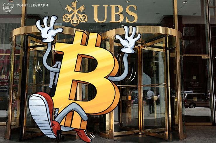 UBS会長、顧客への仮想通貨の取引提供を否定