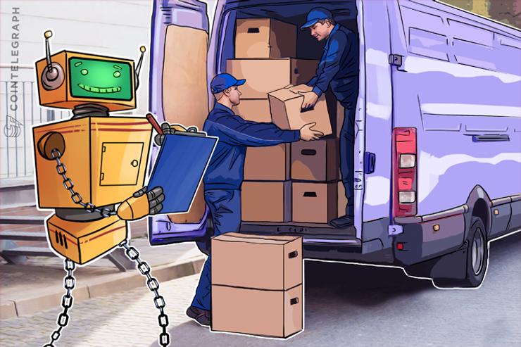 Logistics Industry: Next Step to Global Economy's Blockchainization