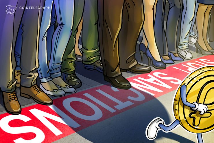 """Solicitud de venezolana a la OMC acusa a EE.UU. de """"medidas discriminatorias"""" contra la moneda Petro"""