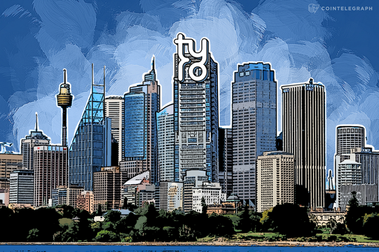 First Fintech-Only Hub Opens in Sydney to 'Disrupt Banking'