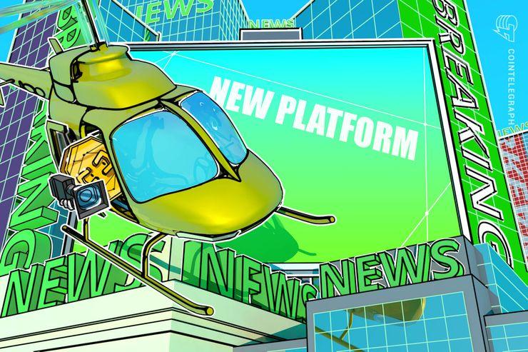 ニューヨーク証券取引所のオーナー企業、仮想通貨の新会社設立 11月からビットコイン先物取引も