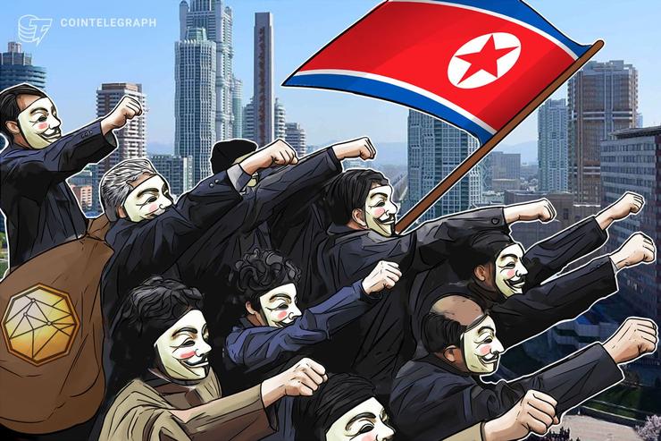 「北朝鮮に仮想通貨・ブロックチェーンで経済制裁回避の仕方教えた」FBIなど、イーサリアム財団のリサーチャーを訴追【ニュース】