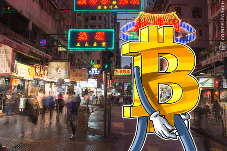 Hong Kong FinTech, Bitcoin Market is Lagging Behind Competitors Due to Unclear Policies