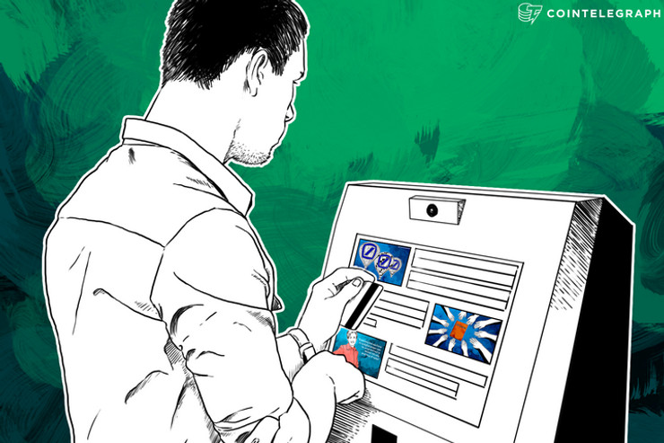 FinTech Digest: BitLicense Released, Dwolla Drops Transaction Fee, No Samsung Pay Until September