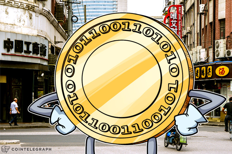 China Quietly Tests Digital Hybrid Currency