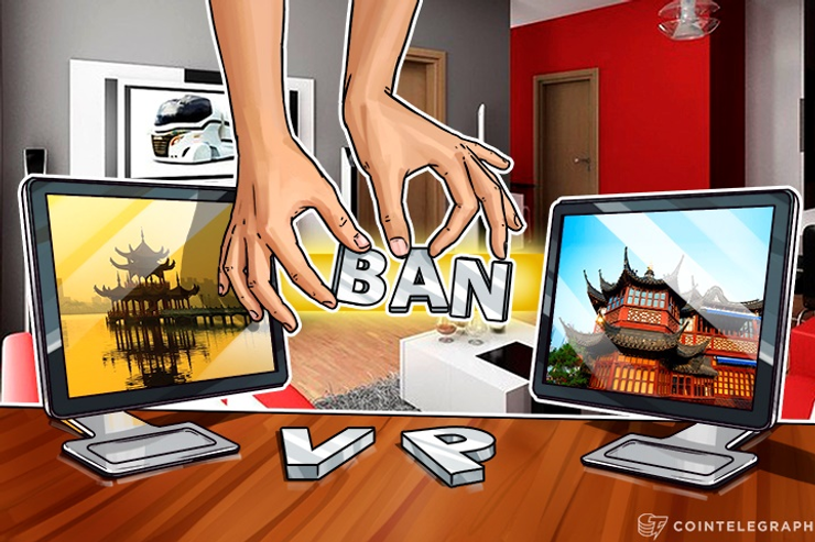 China Bans VPNs, Cross-Border Gateways That Bypass Existing Blocks