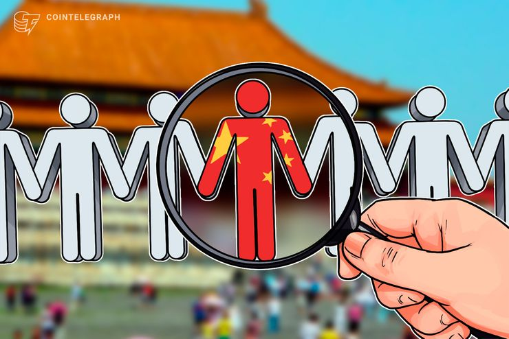 Chinese Insurance Giant Ping An Partners With Decentralized AI Startup SingularityNET