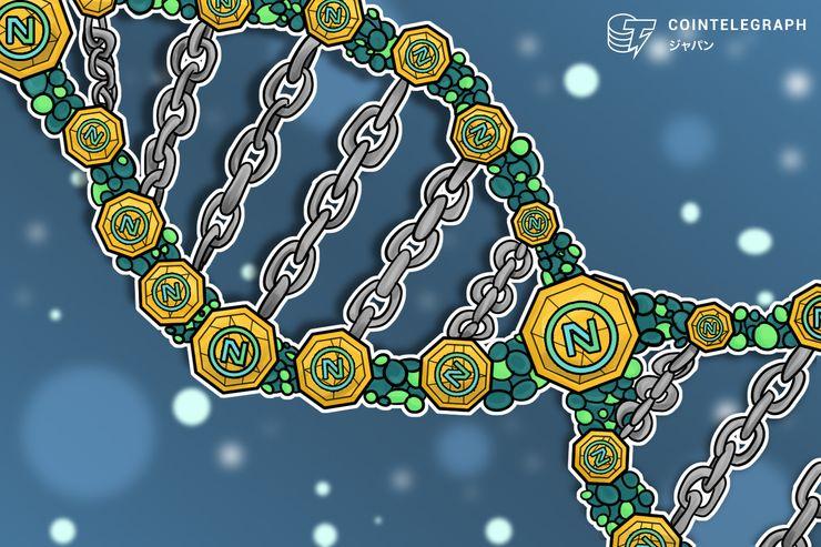 ハーバード大 ゲノム解析権威が仮想通貨で遺伝子治療研究に貢献