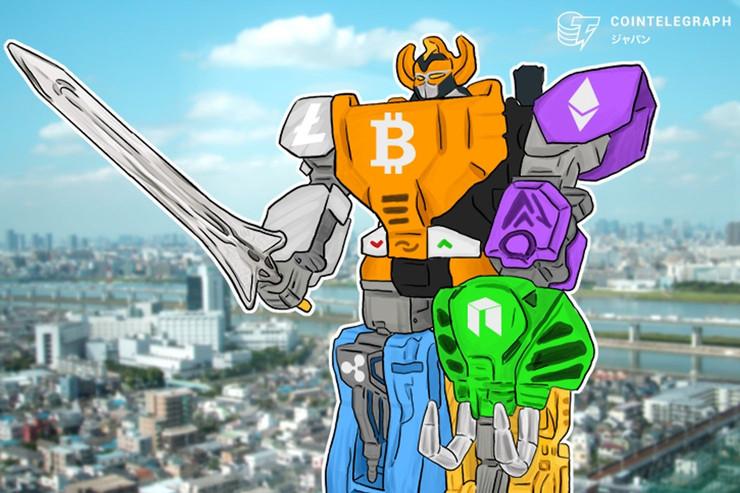 チェイナリシスの仮想通貨追跡ツール、ビットポイントのシステムに導入【ニュース】