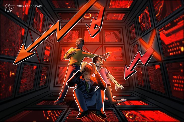 Lunes Sangriento: El precio de Bitcoin desciende del nivel de los USD 8,000, el petróleo cae un 30%, y los futuros del DOW se desploman