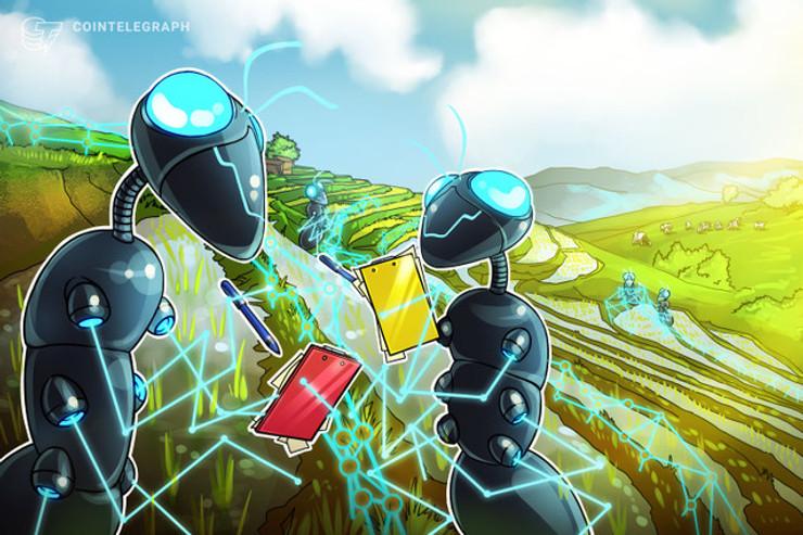 Cinco tecnologías que las cadenas de suministro usan para competir
