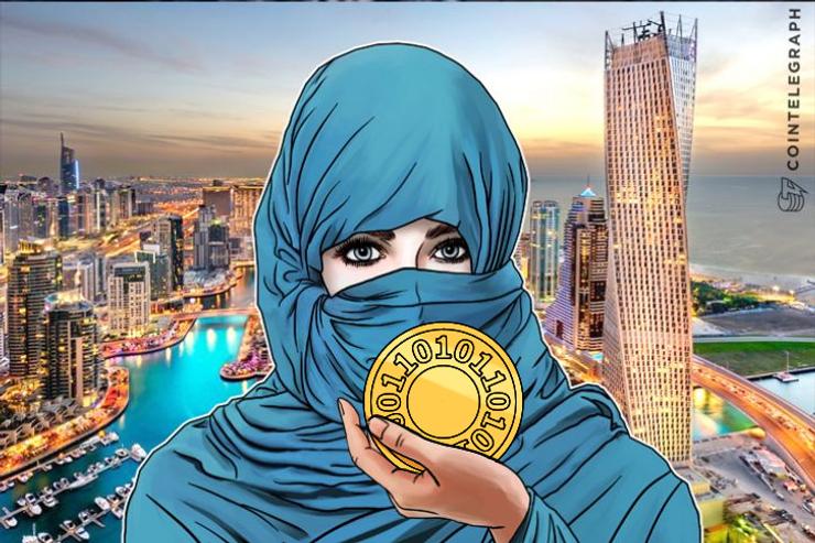 El Director del Banco Central de los EAU advierte contra el uso de criptomonedas como medio de pago