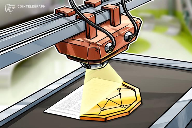 Bank Frick lanza el rastreador Bitcoin-Ethereum junto con su socio Bitcoin Suisse