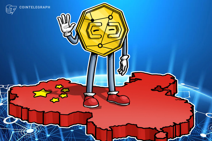 中国の著名仮想通貨投資家、「調達額はビットコインに敬意払って決めた」