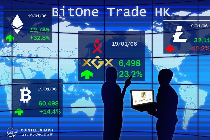世界で挑戦し続けるBitOne Trade HKの取り組み、ユニークコイン企画第一弾XGX Coinの上場